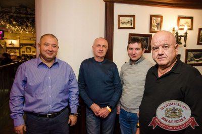 Александр Иванов и группа «Рондо», 18 октября 2017 - Ресторан «Максимилианс» Екатеринбург - 21