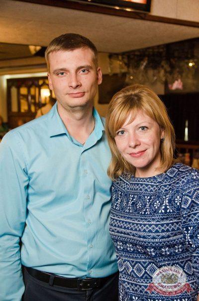 Александр Иванов и группа «Рондо», 18 октября 2017 - Ресторан «Максимилианс» Екатеринбург - 22