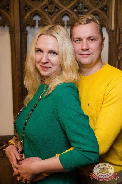 Александр Иванов и группа «Рондо», 18 октября 2017 - Ресторан «Максимилианс» Екатеринбург - 25