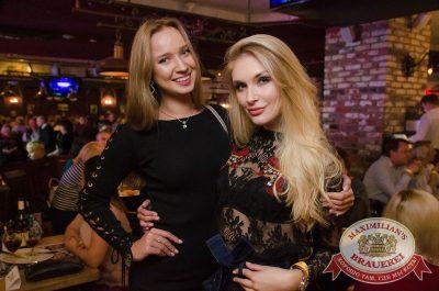 Александр Иванов и группа «Рондо», 18 октября 2017 - Ресторан «Максимилианс» Екатеринбург - 32