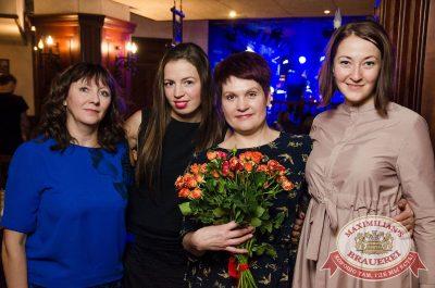 Александр Иванов и группа «Рондо», 18 октября 2017 - Ресторан «Максимилианс» Екатеринбург - 34