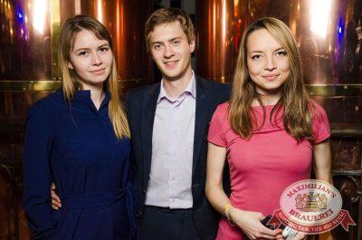 Александр Иванов и группа «Рондо», 18 октября 2017 - Ресторан «Максимилианс» Екатеринбург - 35
