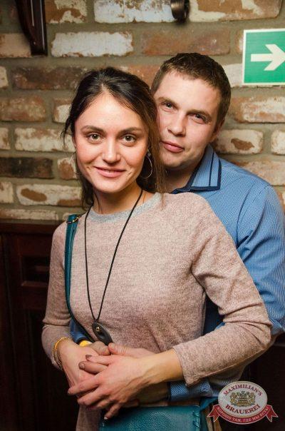 Александр Иванов и группа «Рондо», 18 октября 2017 - Ресторан «Максимилианс» Екатеринбург - 36