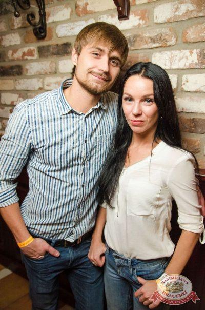 Александр Иванов и группа «Рондо», 18 октября 2017 - Ресторан «Максимилианс» Екатеринбург - 39