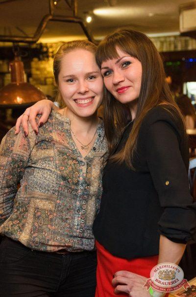 «Дыхание ночи»: Dj Relanium (Москва), 20 октября 2017 - Ресторан «Максимилианс» Екатеринбург - 15