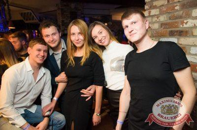 «Дыхание ночи»: Dj Relanium (Москва), 20 октября 2017 - Ресторан «Максимилианс» Екатеринбург - 23