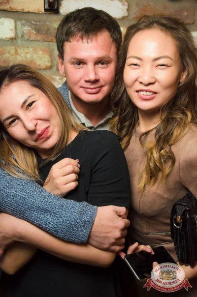 «Дыхание ночи»: Dj Relanium (Москва), 20 октября 2017 - Ресторан «Максимилианс» Екатеринбург - 31