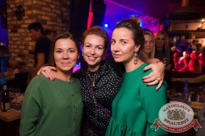 «Дыхание ночи»: Dj Relanium (Москва), 20 октября 2017 - Ресторан «Максимилианс» Екатеринбург - 32