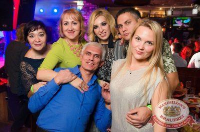 «Дыхание ночи»: Dj Relanium (Москва), 20 октября 2017 - Ресторан «Максимилианс» Екатеринбург - 33