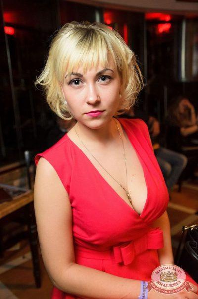 «Дыхание ночи»: Dj Relanium (Москва), 20 октября 2017 - Ресторан «Максимилианс» Екатеринбург - 38