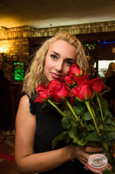«Дыхание ночи»: Dj Relanium (Москва), 20 октября 2017 - Ресторан «Максимилианс» Екатеринбург - 41