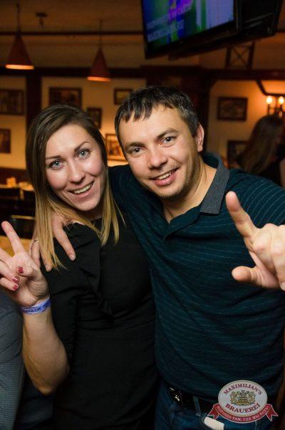 «Дыхание ночи»: Dj Relanium (Москва), 20 октября 2017 - Ресторан «Максимилианс» Екатеринбург - 45