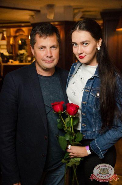 «Дыхание ночи»: Dj Relanium (Москва), 20 октября 2017 - Ресторан «Максимилианс» Екатеринбург - 7