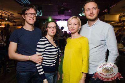 Uma2rman, 26 октября 2017 - Ресторан «Максимилианс» Екатеринбург - 13