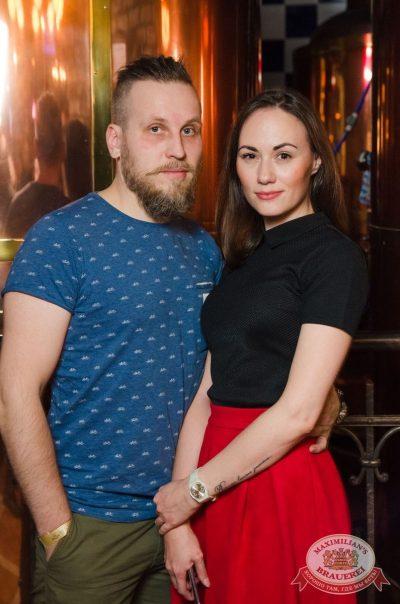 Uma2rman, 26 октября 2017 - Ресторан «Максимилианс» Екатеринбург - 15