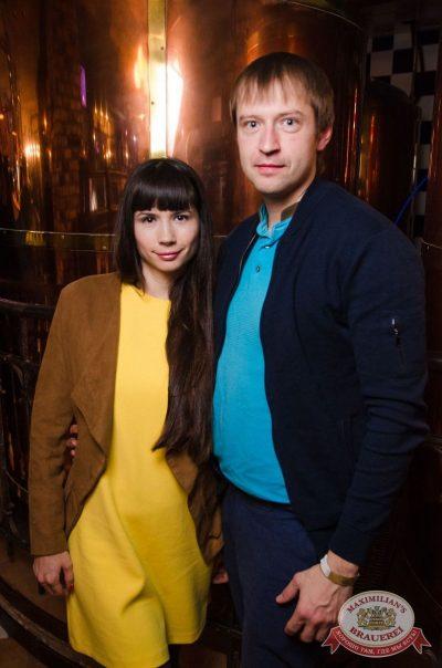 Uma2rman, 26 октября 2017 - Ресторан «Максимилианс» Екатеринбург - 16