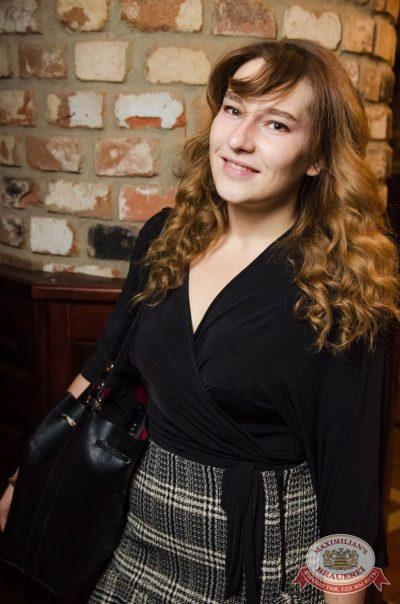 Uma2rman, 26 октября 2017 - Ресторан «Максимилианс» Екатеринбург - 17
