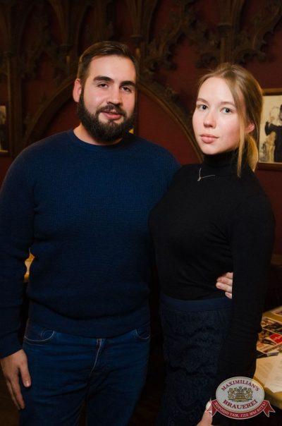 Uma2rman, 26 октября 2017 - Ресторан «Максимилианс» Екатеринбург - 19