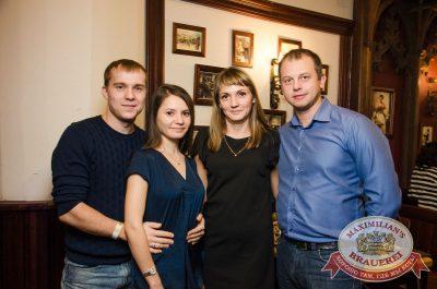 Uma2rman, 26 октября 2017 - Ресторан «Максимилианс» Екатеринбург - 21