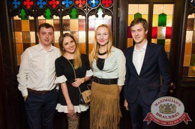 Uma2rman, 26 октября 2017 - Ресторан «Максимилианс» Екатеринбург - 23