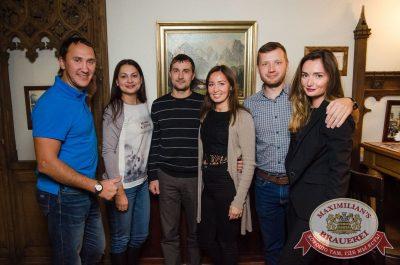 Uma2rman, 26 октября 2017 - Ресторан «Максимилианс» Екатеринбург - 25