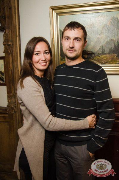 Uma2rman, 26 октября 2017 - Ресторан «Максимилианс» Екатеринбург - 27