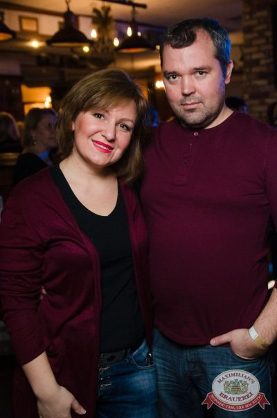 Uma2rman, 26 октября 2017 - Ресторан «Максимилианс» Екатеринбург - 34