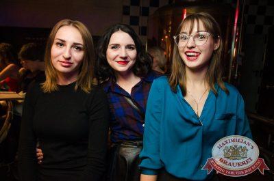 Uma2rman, 26 октября 2017 - Ресторан «Максимилианс» Екатеринбург - 38