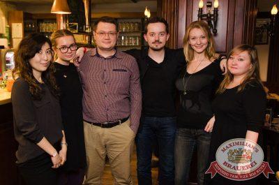 Группа «Крематорий», 2 ноября 2017 - Ресторан «Максимилианс» Екатеринбург - 18