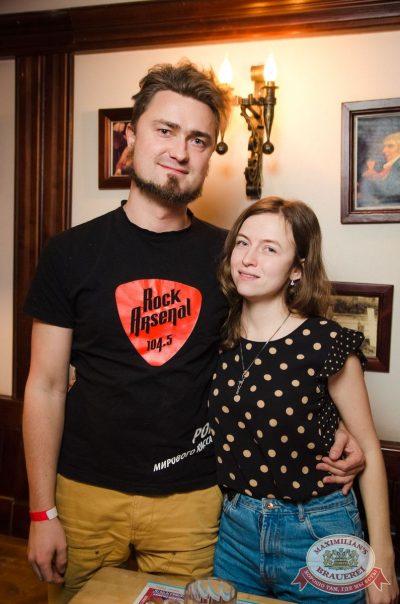 Группа «Крематорий», 2 ноября 2017 - Ресторан «Максимилианс» Екатеринбург - 20