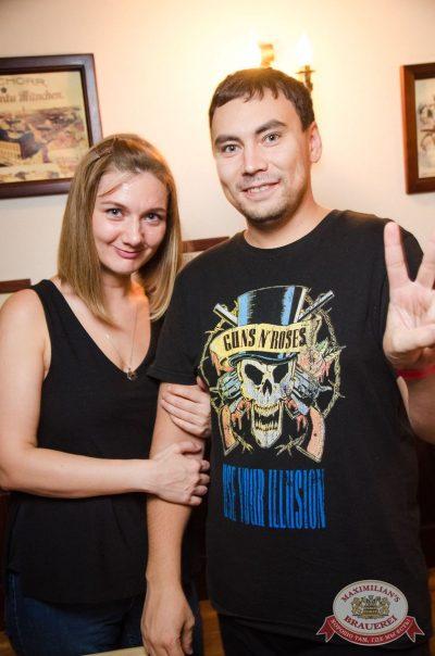 Группа «Крематорий», 2 ноября 2017 - Ресторан «Максимилианс» Екатеринбург - 21