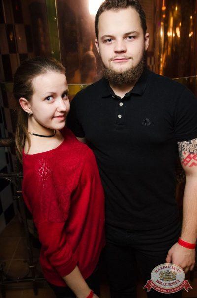 Группа «Крематорий», 2 ноября 2017 - Ресторан «Максимилианс» Екатеринбург - 24