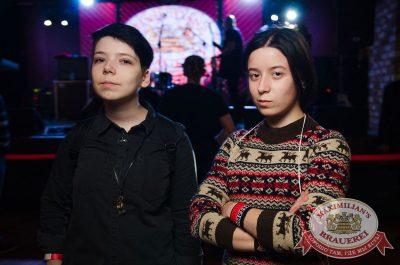 Группа «Крематорий», 2 ноября 2017 - Ресторан «Максимилианс» Екатеринбург - 28
