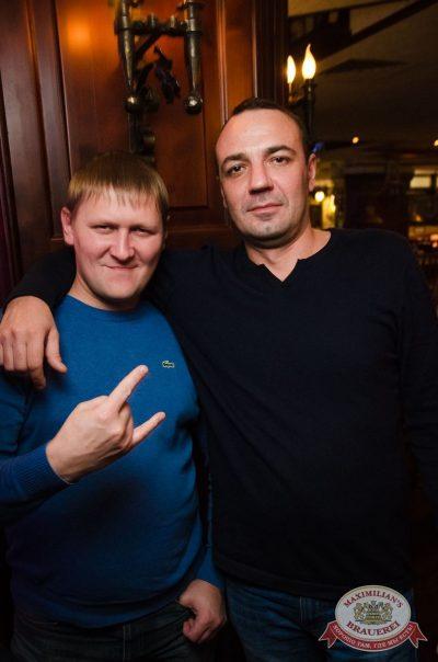 Группа «Крематорий», 2 ноября 2017 - Ресторан «Максимилианс» Екатеринбург - 38