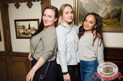 «Дыхание ночи»: WILDONES, 3 ноября 2017 - Ресторан «Максимилианс» Екатеринбург - 00003