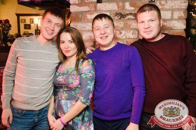 «Дыхание ночи»: WILDONES, 3 ноября 2017 - Ресторан «Максимилианс» Екатеринбург - 00015