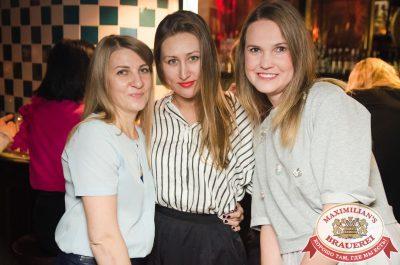 «Дыхание ночи»: WILDONES, 3 ноября 2017 - Ресторан «Максимилианс» Екатеринбург - 00017