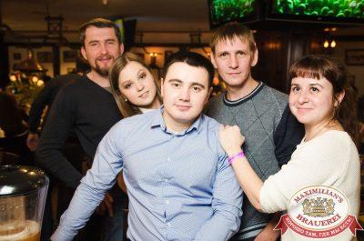 «Дыхание ночи»: WILDONES, 3 ноября 2017 - Ресторан «Максимилианс» Екатеринбург - 00018