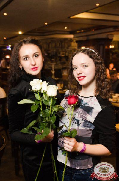 «Дыхание ночи»: WILDONES, 3 ноября 2017 - Ресторан «Максимилианс» Екатеринбург - 00023