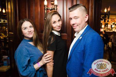 «Дыхание ночи»: WILDONES, 3 ноября 2017 - Ресторан «Максимилианс» Екатеринбург - 00025