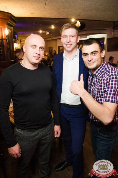 «Дыхание ночи»: WILDONES, 3 ноября 2017 - Ресторан «Максимилианс» Екатеринбург - 00033
