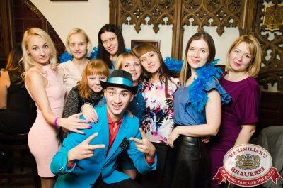«Дыхание ночи»: WILDONES, 3 ноября 2017 - Ресторан «Максимилианс» Екатеринбург - 00036