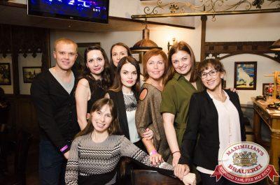 «Дыхание ночи»: WILDONES, 3 ноября 2017 - Ресторан «Максимилианс» Екатеринбург - 00037
