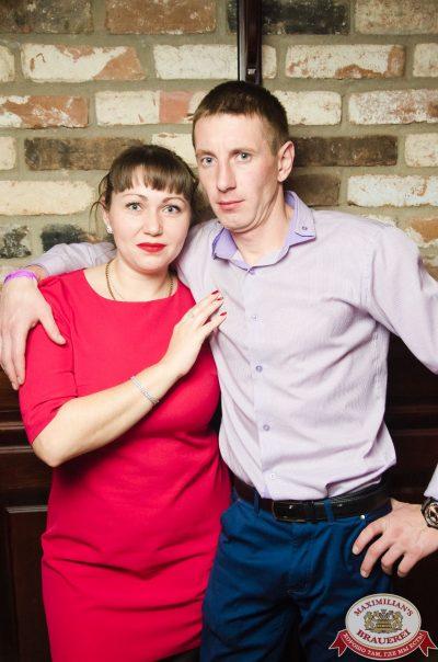 «Дыхание ночи»: WILDONES, 3 ноября 2017 - Ресторан «Максимилианс» Екатеринбург - 00043