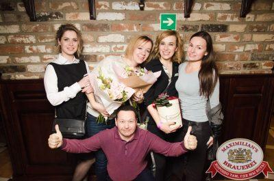 «Дыхание ночи»: WILDONES, 3 ноября 2017 - Ресторан «Максимилианс» Екатеринбург - 00049
