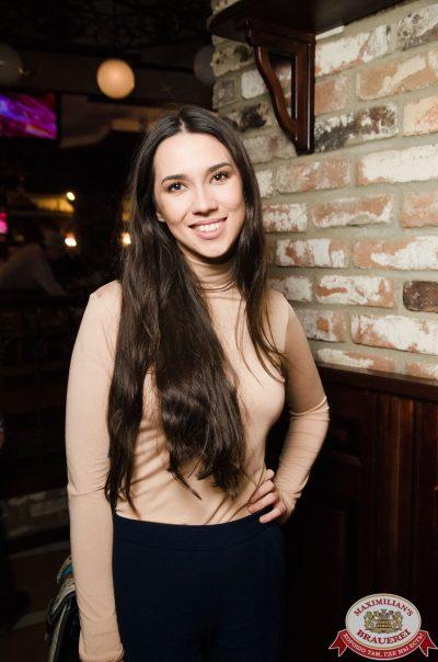 «Дыхание ночи»: WILDONES, 3 ноября 2017 - Ресторан «Максимилианс» Екатеринбург - 00050
