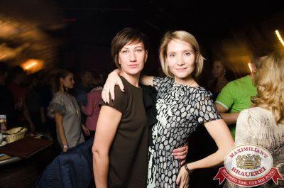 «Дыхание ночи»: WILDONES, 3 ноября 2017 - Ресторан «Максимилианс» Екатеринбург - 00053