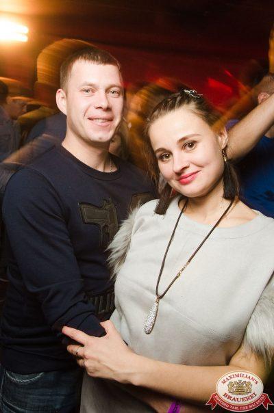«Дыхание ночи»: WILDONES, 3 ноября 2017 - Ресторан «Максимилианс» Екатеринбург - 00054