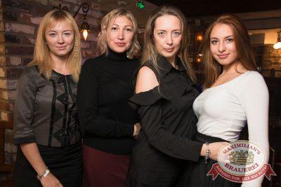 Мот, 8 ноября 2017 - Ресторан «Максимилианс» Екатеринбург - 11