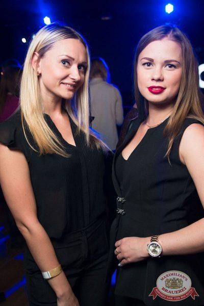 Мот, 8 ноября 2017 - Ресторан «Максимилианс» Екатеринбург - 15